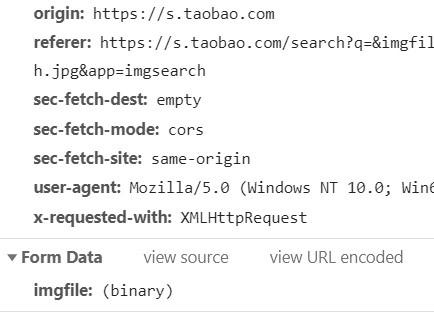 Отправка изображения на php curl