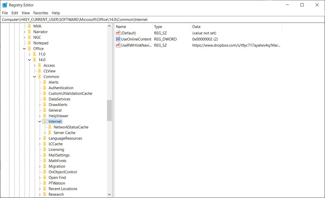 скриншот редактора реестра