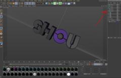 Можно ли как-то подставить свой текст в этот проект на CINEMA 4D?