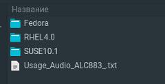 Линуксоиды вопрос к вам, звук на старой матернке в linux ./install: 102: alsaconf: not found